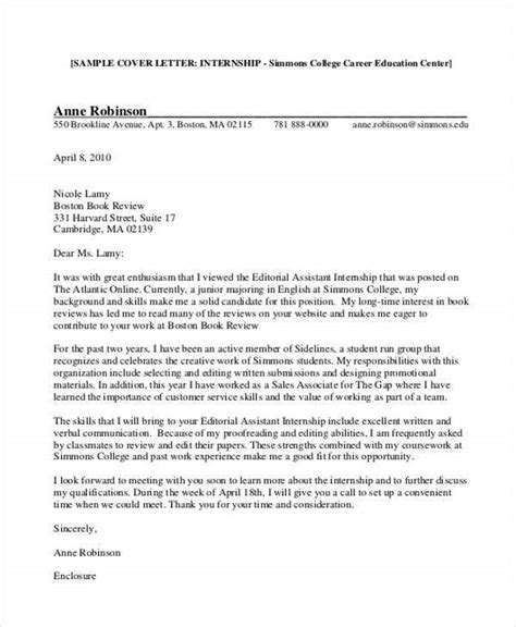 internship cover letter sample format