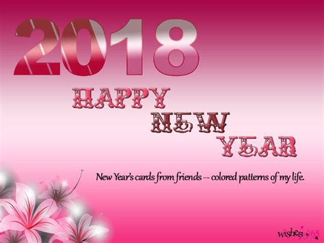 compliments to the new year quotes poetry and worldwide wishes happy new year photo 2018 and quotes with pink background