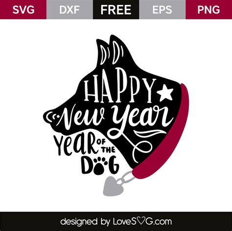 new year of the images happy new year year of the lovesvg