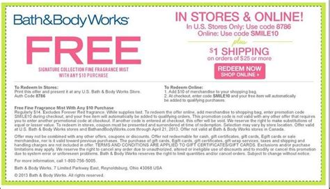 bed body works coupon bath and body works printable coupons december 2014