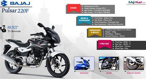 bajaj pulsar 220 dtsi price bajaj pulsar 220f dtsi price india specifications