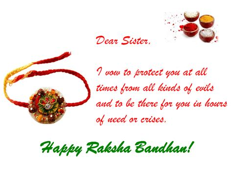 raksha bandhan quotes in english 2017 for brother with
