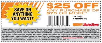 Car Cover Zone Discount Code Free Printable Autozone Coupon July 2017