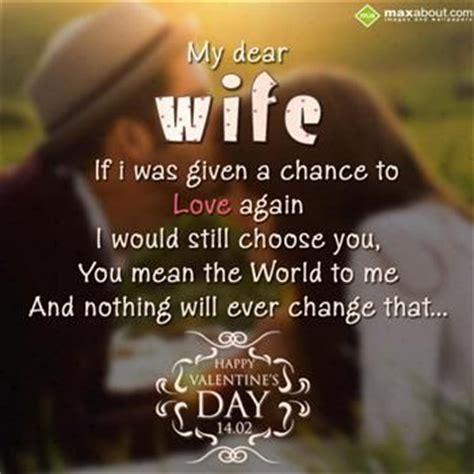dear wife      chance  love     choose     world