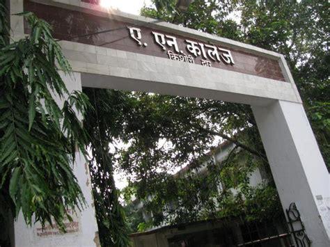 Patna Mba Admission by Anugrah Narayan College Patna