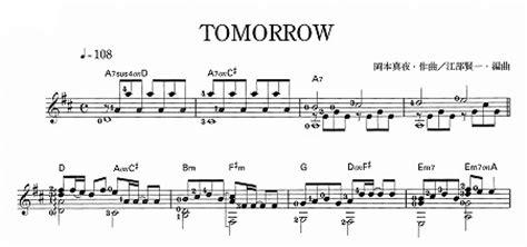 a fable for tomorrow thesis 楽譜 tomorrow 岡本真夜 作 江部賢一 編 4539442200731 現代ギター gg