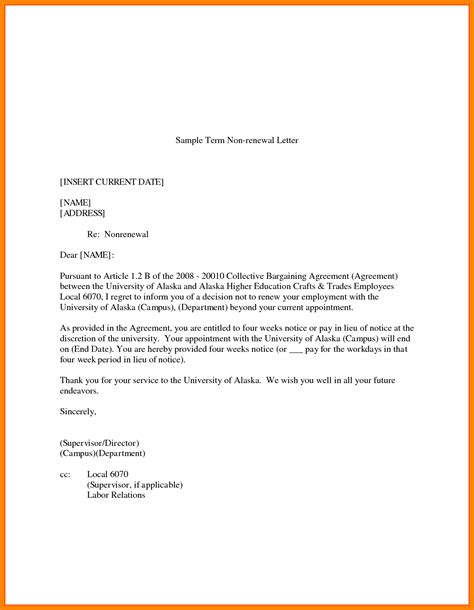 Contract Letter Template 4 Employee Contract Renewal Letter Sle Nanny Resumed