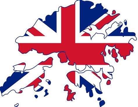 Hongkong Last Day G Britain In Hongkong Ms 1997 Fd Cover file flag map of hong kong 1841 1997 png