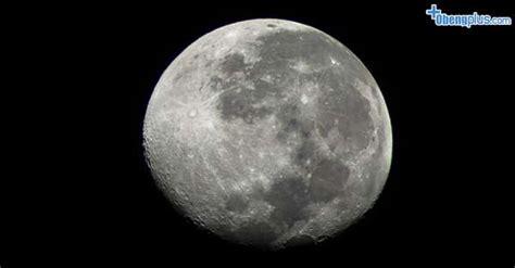 Menyelidiki Ruang Angkasa Bulan objek dilihat dengan teleskop dan di ruang angkasa