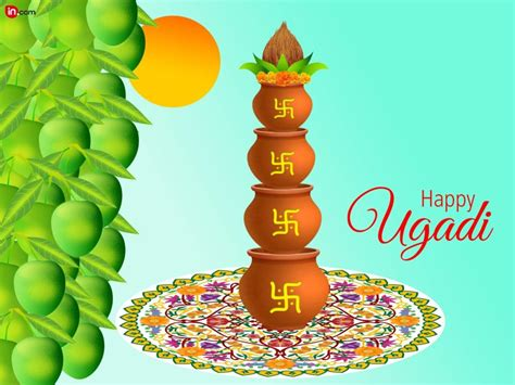 ugadi images happy ugadi gif animated 3d image for whatsapp
