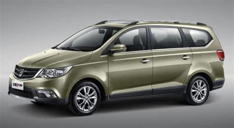Wuling Indonesia Mobil Wuling Buatan China Diluncurkan Di Indonesia