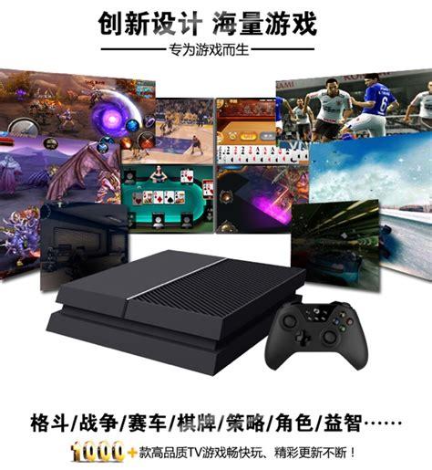 console cinesi console cinese copia in un colpo xbox one