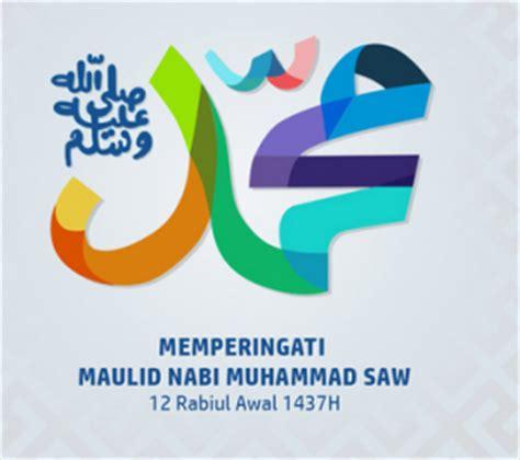 film nabi muhammad saw terbaru 25 gambar bergerak menyambut maulid nabi muhammad saw