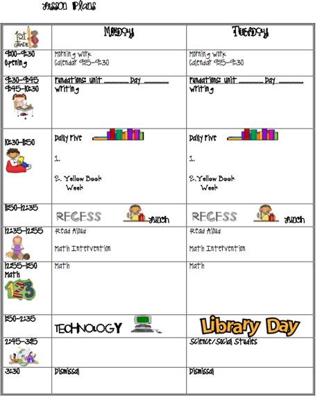 printable lesson plan template for first grade lesson plans i love 1st grade