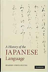 the history of herodotus bilingual edition and edition books a history of the japanese language