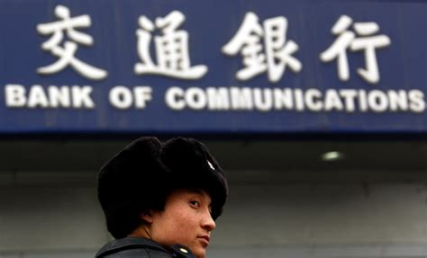 bank of china brazil china s bank of communications in talks to buy 80 of