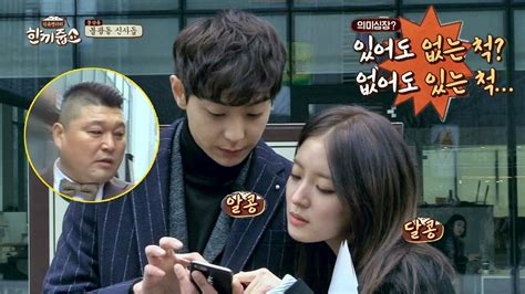 drakorindo let s eat dinner together 170315 let s eat dinner together episode 22 english subs