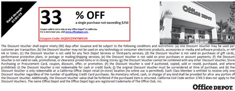 Office Depot Coupons Retailmenot Alaska Airlines Coupon Code 2017 2018 Best Cars Reviews