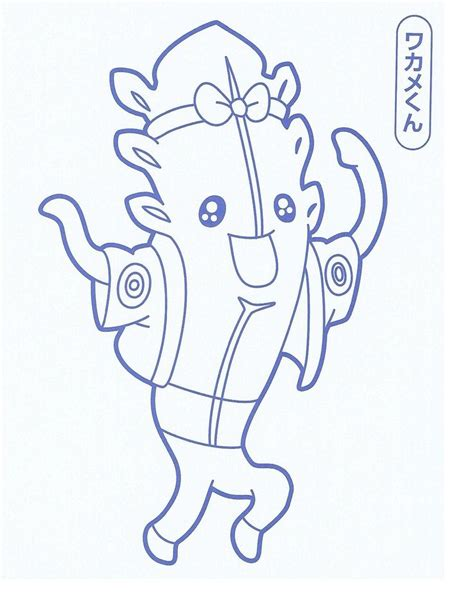 free youkai watch coloring pages 1000 images about coloring pages on pinterest mudkip