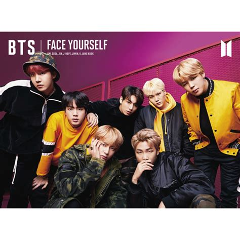 download mp3 bts what are you doing face yourself bts 防弾少年団