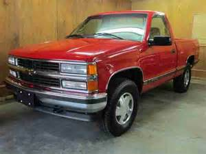 1998 Chevrolet Silverado Z71 Sell Used 1998 Chevrolet Silverado Z71 Only 2407 In
