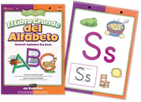 libro el alfabeto alphabet product descriptions spanish