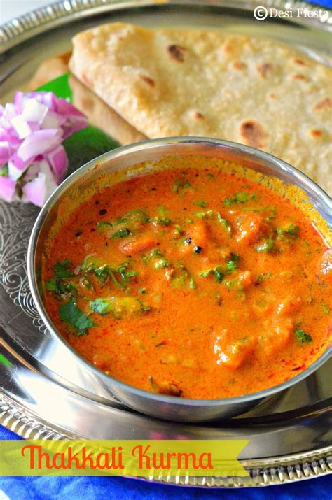side dish for tomato kurma recipe thakkali kurma