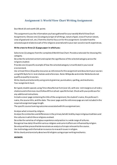Personal Worldview Essay by Personal Worldview Essay
