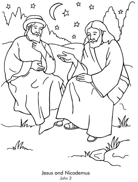 39 best Day 3 VBS- Jesus saw Nicodemus images on Pinterest
