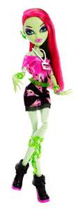 monster music festival doll venus mcflytrap