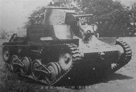 hängematte to go file type 95 light tank ha go early model jpg wikimedia