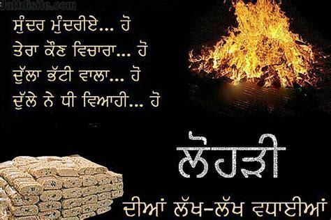 JattDiSite.com  Punjabi Pictures