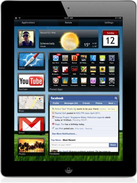 dream white dreamboard theme for iphone 4 boxor hd dreamboard theme for ipad