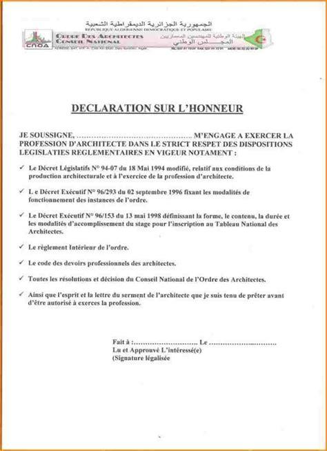 Modeles De Lettre D Hebergement 5 Attestation Sur L Honneur Curriculum Vitae Etudiant