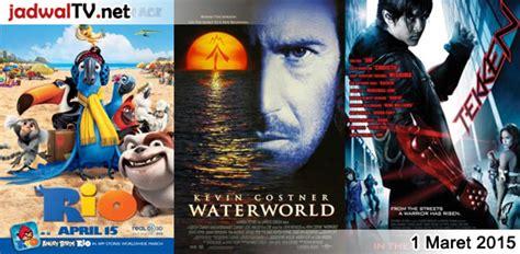 film rekomendasi maret 2015 jadwal film dan sepakbola 1 maret 2015 jadwal tv