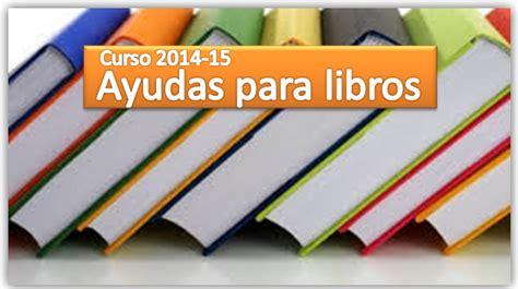 ayudas para libros y material escolar ayuntamiento de asociaci 243 n ampas boadilla subvenciones y ayudas