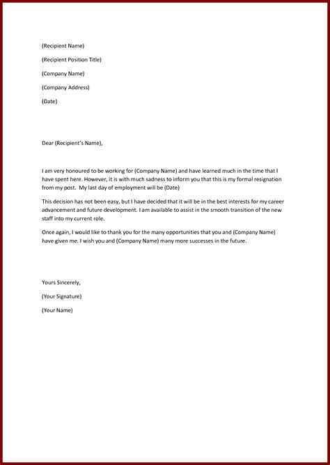 simple letter of resignation template simple letter of resignation template best business template