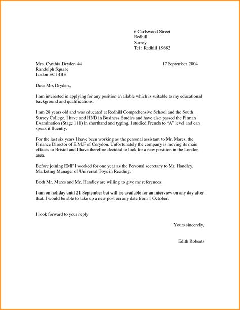 application letter for application letter for post