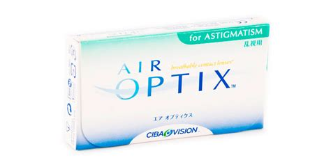 air optix  astigmatism john lewis opticians
