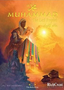 film cartoon islamic muhammad the last prophet wikipedia
