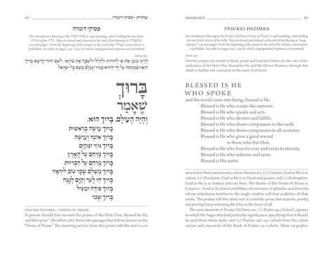 koren rav kook siddur hebrew edition hebrew and edition books how to choose a siddur or prayer book my