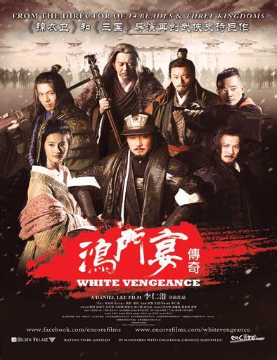 film anime kerajaan ver hong men yan white vengeance 2011 online pelicula