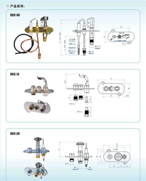 gas heater ods pilot burner buy ods pilot burner ods pilot burner ods pilot burner product on
