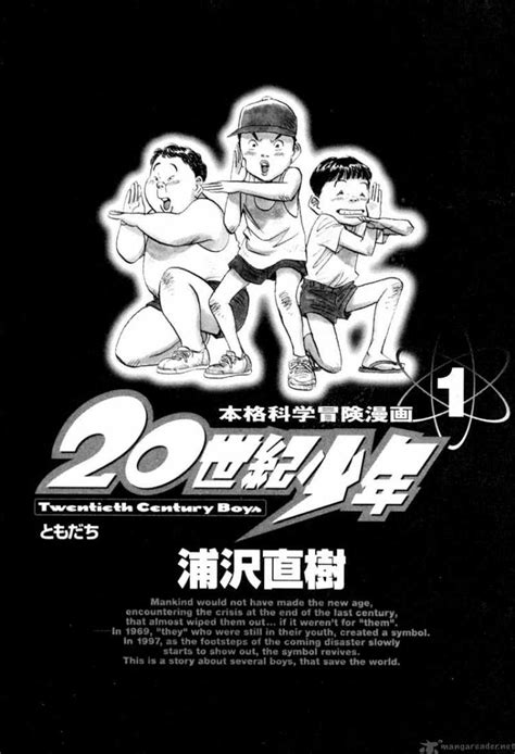 20th century boys 1 20th century boys 1 read 20th century boys 1 online page 1