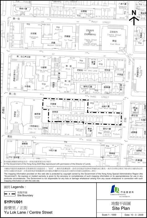 ura floor plan 100 ura floor plan forestwood residences floor plan brochure forestwood site plan