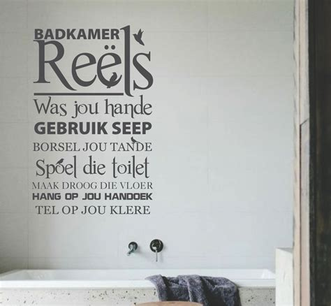 Family Wall Stickers Quotes ws231 badkamer reels
