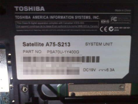 Engsel Toshiba Satellite A75 3 toshiba ノートパソコン satellite a75 s213 を分解してみた まるむしアンテナ