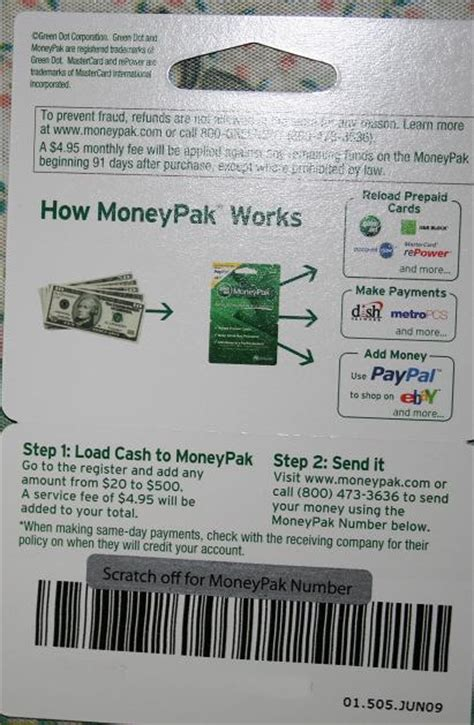 Moneypak Gift Card - how to fund paypal account with cash via moneypak no credit card or bank account