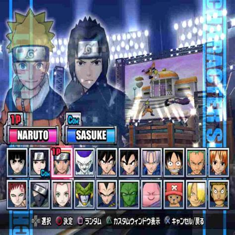 D O I N battle stadium d o n user screenshot 1 for playstation 2