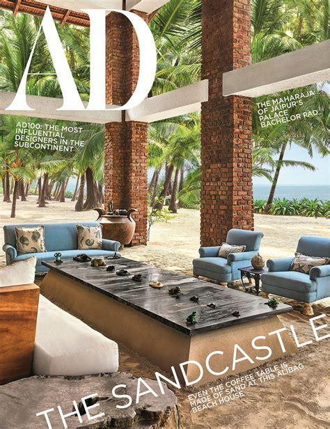 march april 2018 issue architectural design interior
